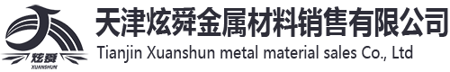 65MN钢板厂家